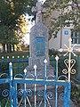 Пам'ятний знак (хрест) на честь 950-річчя хрещення Київської Русі, с. Цигани.jpg
