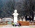 Пам'ятник І. Франкові, Верховина, вул.Франка, Івано - Франківська область.jpg