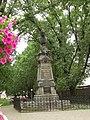 Пам'ятник письменнику І. П. Котляревському.JPG