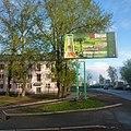 Пермь, Ераничи - panoramio.jpg