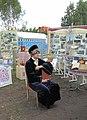 Полацкі панадворак, Дзень беларускага пісьменства ў Быхаве.jpg