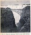 Природа и люди 14 Мост через реку Замбези.jpg