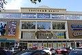 Пр.Металургів,8-Б. Торговий центр Афіна.JPG