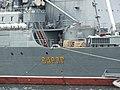 Ракетный крейсер Варяг во Владивостоке 2016 (8).jpg