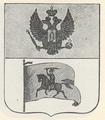 Речица герб.png