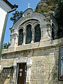 Стара будівля-2 Свято-Георгіївського монастиря, мис Фіолент.jpg