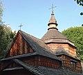 Церква з Гусятинського району.jpg
