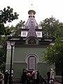Часовня Ксении Петербуржской 2.jpg