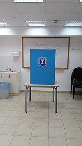 קלפי בבחירות 2015 בגבעת נשר 02