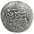 سکه با نام دو پادشاه ایلخانی ارغون و غازان - احمد نیک گفتار.jpg