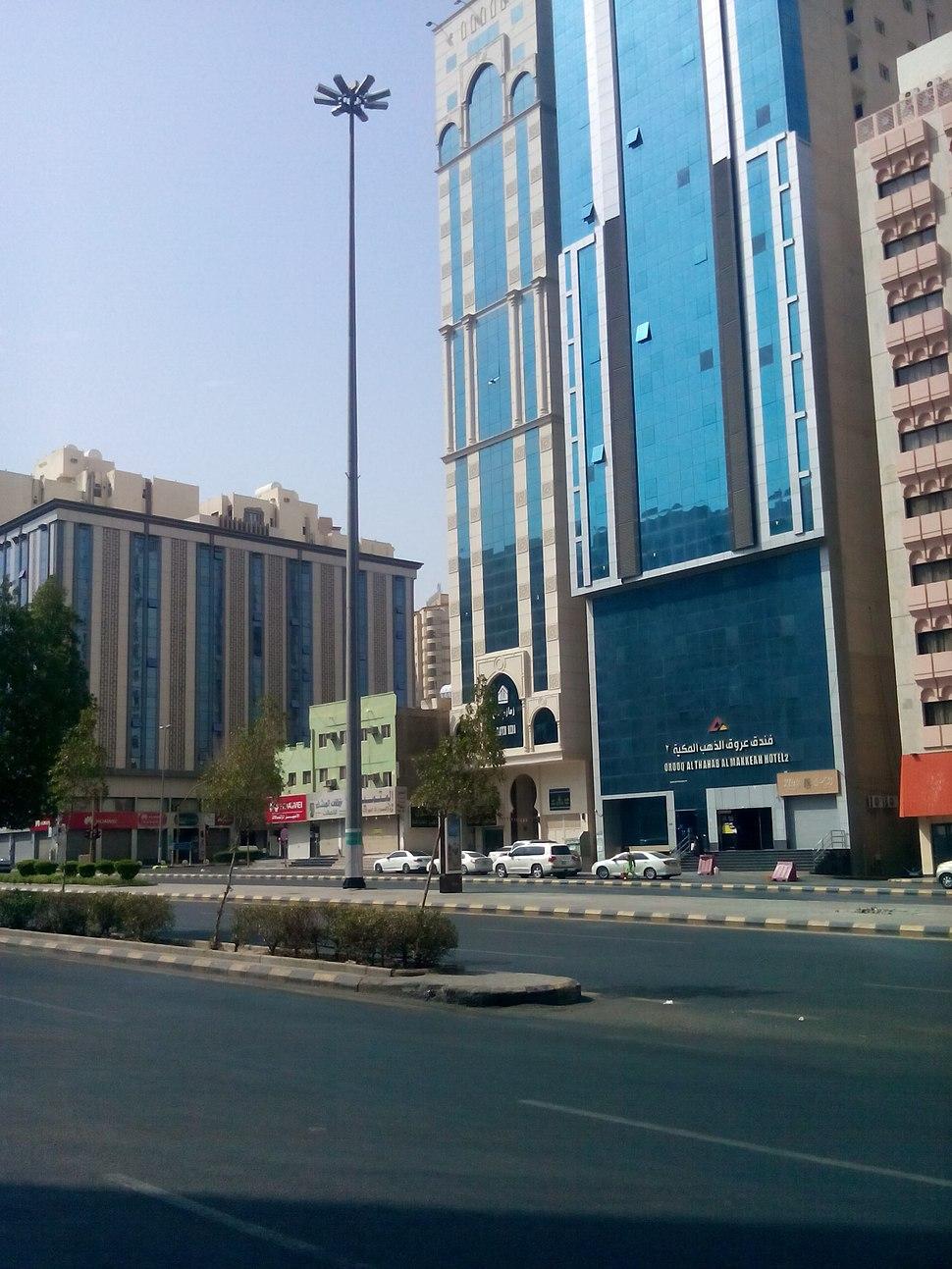 شارع عام في مكة