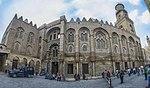 مسجد ومدرسة وقبة وبيمارستان المنصور قلاوون