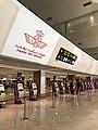 مطار محمد الخامس في مدينة الدار البيضاء.jpg