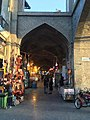 ورودی بازار میدان شاه اصفهان.jpg