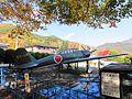 もみじ回廊のゼロ戦 - panoramio.jpg