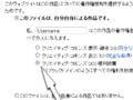 コモンズ・アップロードウィザード 7b.png
