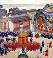 乾隆八旬萬壽慶典圖之安南國王1.jpg