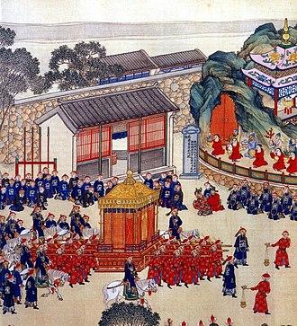 Tây Sơn dynasty - Đại Việt Emperor Nguyễn Huệ (disputed) to Beijing.