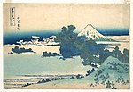 冨嶽三十六景 相州七里浜-Shichirigahama in Sagami Province (Sōshū Shichirigahama), from the series Thirty-six Views of Mount Fuji (Fugaku sanjūrokkei) MET DP140979.jpg