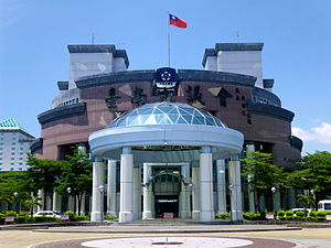 Tainan City Council - Image: 台南市議會
