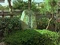 国鉄自動車発祥之地 20030329.jpg