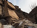 大帽石 - Cap Rock - 2012.03 - panoramio.jpg