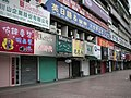 天母西路街景 - panoramio - Tianmu peter (24).jpg
