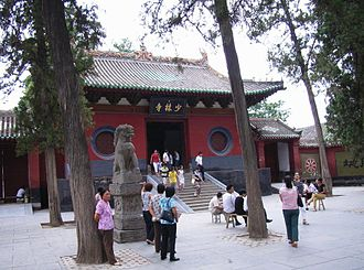 Zhengzhou - Shaolin Temple (birthplace of Chinese Kung Fu)