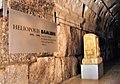 巴貝克神殿8607 (2).jpg