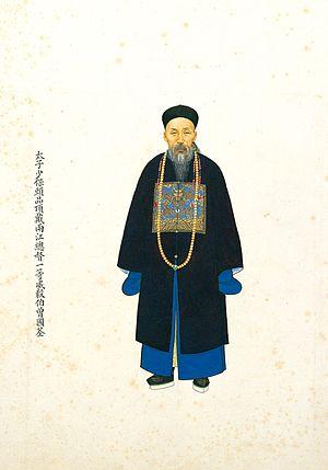 Zeng Guoquan - Image: 平定粵匪功臣像─曾國荃像