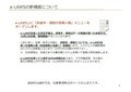 府省令・規則の官報入稿.pdf