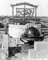 建國門南側的觀象台.jpg