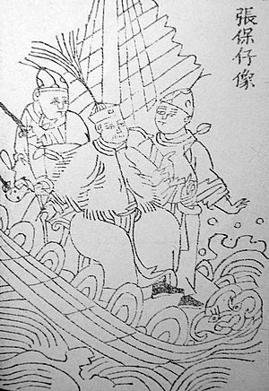 Battle of the Tiger's Mouth - Chinese engraving of Cheung Po Tsai, or Quan Apon Chay