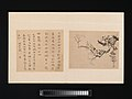 清 名家書畫冊-Album of Painting and Calligraphy for Maoshu MET DP-13189-008.jpg
