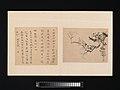 清 名家書畫冊-Album of Painting and Calligraphy for Maoshu MET DP-13189-008.jpg