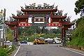 蓮華寺牌坊 Gate of Lianhua Temple - panoramio.jpg