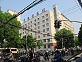豫棉宾馆 - panoramio.jpg