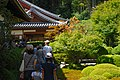 鈴虫寺 - panoramio.jpg