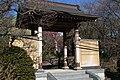 雲騰山妙覚寺 - panoramio (8).jpg