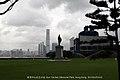 香港中山纪念公园 Hong Kong - panoramio.jpg