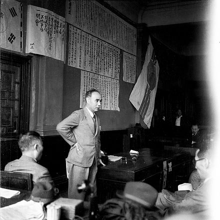 Lyuh Woon-hyung giving a speech in the Committee for Preparation of Korean Independence in Seoul on 16 August 1945 geongugjunbiwiweonhoe.jpg