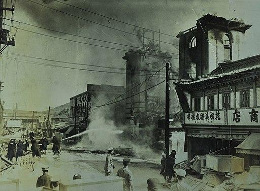 대한민국의 소방 역사 사진31