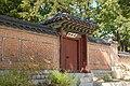 원지문(元祉門) Wonjimun in Gyeongbokgung Palace - panoramio.jpg