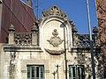 014 Casa al c. Prat de la Riba 46 (Granollers).jpg