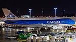 02162019 KLM Cargo B744F PH-CKB KMIA NASEDIT (47150602662).jpg