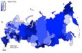 1. ЕР 2007 по регионам.png