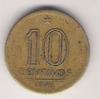 10 Centavos de Cruzeiro BRZ de 1945.png
