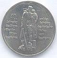 10 Mark DDR 1985 - 40. Jahrestag der Befreiung vom Faschismus - Bildseite.JPG