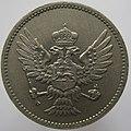 10 para 1908, Montenegro (reverse).jpg