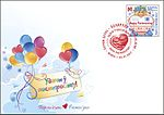1173 (Happy Postcrossing!) - First day cover.jpg